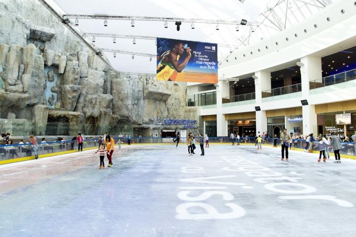 AFI Palace - Cotroceni Mall